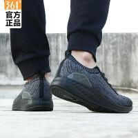 【满100减30/满279减100】361男鞋 运动鞋新款潮轻便休闲透气针织跑步鞋