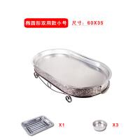 不锈钢海鲜大咖盘酒精木炭碳烤炉长方形商用烤鱼炉海鲜大咖锅家用