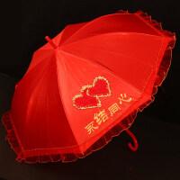 新娘伞 长柄雨伞 婚庆婚嫁遮阳伞喜伞太阳蕾丝花边 结婚用品 抖音