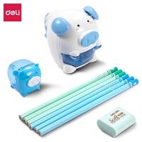 得力(deli) 68900 猪生肖学生文具礼盒套装儿童学习用品(卷笔刀+铅笔+橡皮擦+削笔机) 蓝色 当当自营