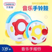 贝恩施婴儿宝宝手摇铃早教0-1-2-3岁女孩男孩带音乐会唱歌的玩具