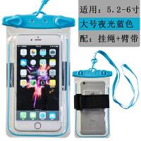 手机防水袋潜水套触屏华为oppor9苹果6s通用5.5寸vivo游泳手机套 大号夜光蓝色