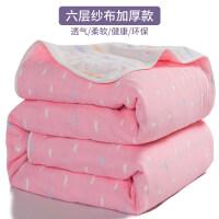 纯棉六层毛巾被小毯子单双人全棉床单夏凉被空调被儿童午睡毯