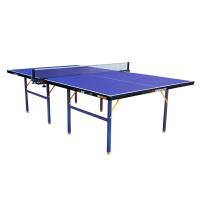 双鱼 乒乓球桌 家用可折叠 501A乒乓球台室内标准兵乓球桌