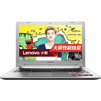 联想(Lenovo)小新V4000 15.6英寸笔记本电脑(i7-5500U 8G 1T R9-M375 2G独显 全