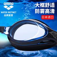 arena 泳镜 进口防水防雾高清游泳眼镜 男女士通用专业大框