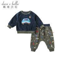 戴维贝拉秋冬男童卡通汽车套装 宝宝两件套DBW8198