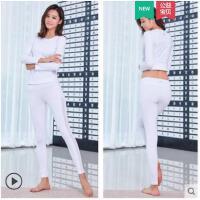 长袖长裤两件套纯色大方运动健身服显瘦健身跑步收腰瑜伽服套装女