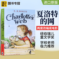 Charlotte's Web 夏洛特的网 英文原版 夏洛的网 纽伯瑞奖儿童文学读物小说 EBWhite 怀特 全英文版
