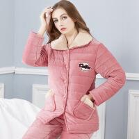 冬季女款加绒珊瑚绒三层夹棉家居服套装女士加厚睡衣 粉绒羽绒