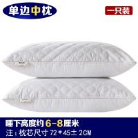 枕芯枕头单人一只装学生枕羽丝绒酒店舒适柔软枕头一对套装