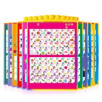 猫贝乐 11页有声挂图全套幼儿童点读发声早教启蒙看图认知识字卡宝宝益智玩具