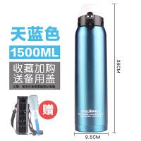 运动水杯保温杯大容量 便携不锈钢户外旅行水壶1000ml/1500mlSN3942