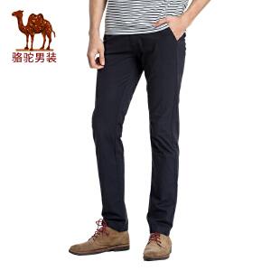 骆驼男装 春夏装新款男士休闲裤青年纯棉收口裤子男修身小脚长裤