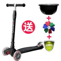 正品儿童滑板车三轮四轮闪光3-6-12岁宝宝滑轮滑滑踏板划板车