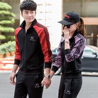 情侣装运动套装男士大码运动休闲长袖立领情侣运动服男女套装