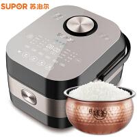 苏泊尔(SUPOR) CFXB40HC27-166电饭煲4L家用铜晶球釜电磁加热电饭锅