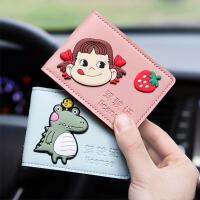 驾驶证皮套女网红创意可爱驾驶证本保护套机动车行驶证放卡的卡包