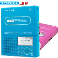 熊猫F-376复读机 充电 复读机磁带u盘MP3录音机 英语四六级学习机 充电锂电池