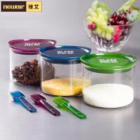 维艾晶彩系列调料盒罐套装高硼硅玻璃密封调味罐盒盐罐厨房用品