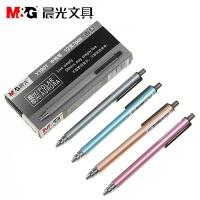 包邮晨光Y1901 极光时尚简约金属中性笔学生按动签字笔黑色水笔0.5MM