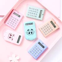 可爱小号8位数计算器小猪粉色卡通会计专用女生韩版迷你便携糖果色小型韩国计算机随身小学生用个性创意时尚