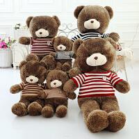 毛绒玩具大号公仔泰迪熊抱抱熊布娃娃玩偶女友生日情人节礼物