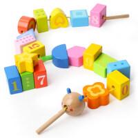 男孩儿童宝宝益智早教1-2-3岁宝宝穿线积木儿童串串珠玩具穿珠子一两岁男女孩早教兼容乐高 精细动作串珠