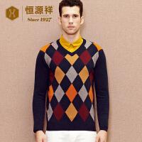 恒源祥男士彩色菱格子V领羊绒衫秋冬新款长袖纯羊绒套头毛衣