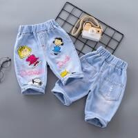 男童牛仔裤2019夏季新款儿童牛仔老爹裤宽松七分裤中小童印花