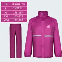【包邮、注:偏远地区不包邮】华海T128雨衣雨裤套装成人分体雨衣徒步电动车摩托车单人套装雨衣