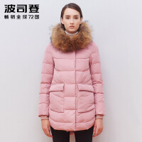 波司登(BOSIDENG)羽绒服女中长款加厚修身显瘦韩版冬装B1501176