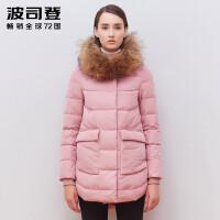 波司登(BOSIDENG)羽绒服女中长款加厚时尚休闲宽松舒适韩版冬装外套