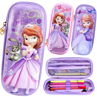 迪士尼小学生笔袋女童多功能儿童铅笔盒女生公主可爱女孩文具盒女