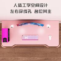 粉色电竞桌电脑桌台式桌卧室少女直播桌椅套装组合全套学生书桌子