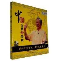 中华文化的特质(8DVD) 曾仕强主讲 国学智慧学习光盘