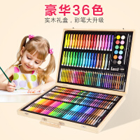 儿童画笔套装礼盒小学生36色水彩笔美术画画工具绘画用品生日礼物