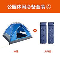 帐篷户外3-4人全自动帐篷免搭建速开双人户外帐篷SN5602