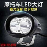 汽车摩托车电动车LED大灯鬼火20W超亮led外置大灯射灯工程灯雾灯