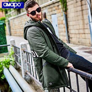 【限时抢购到手价:235元】AMAPO潮牌大码男装加肥加大码宽松嘻哈中长款加绒加厚羽绒服外套