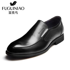 富贵鸟 年新品时尚英伦风头层牛皮男士套脚压花商务正装鞋男