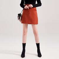 活动到手价46丨红袖丝绒单排扣高腰A字短裙百搭显瘦半身裙