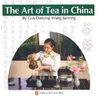 中国茶艺(英文版),郭丹英,外文出版社9787119033228