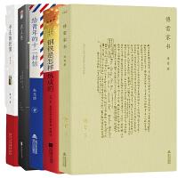 八年�下:傅雷家��+��F是怎���成的+�o青年的十二封信+�K菲的世界+平凡的世界+名人��