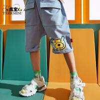 【3件2折:49.8元】小虎宝儿儿童纯棉五分裤2021新款男童短裤夏装薄款中大童