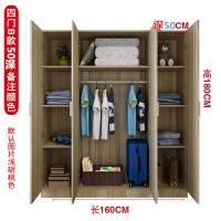 简约现代经济型实木板式三四衣柜组装234门简易儿童收纳柜子 B1.8高160宽50深【颜色备注】