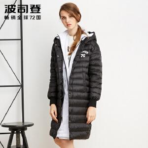 波司登(BOSIDENG)时尚百搭连帽羽绒服女中长款加厚保暖冬季外套加长