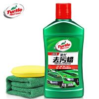 车蜡汽车去污蜡保养护白色车用液体上光防氧化抛光打蜡专用腊