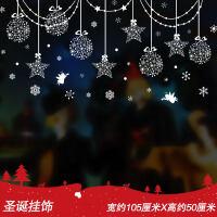 墙贴圣诞节装饰用品墙贴画橱窗玻璃窗贴窗花场景布置圣诞树贴纸墙贴自粘装饰贴墙贴装饰 创意个性墙贴纸自粘 墙贴装饰 创意个