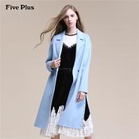 Five Plus女装双面呢外套女长款宽松长袖毛呢大衣潮翻领开叉
